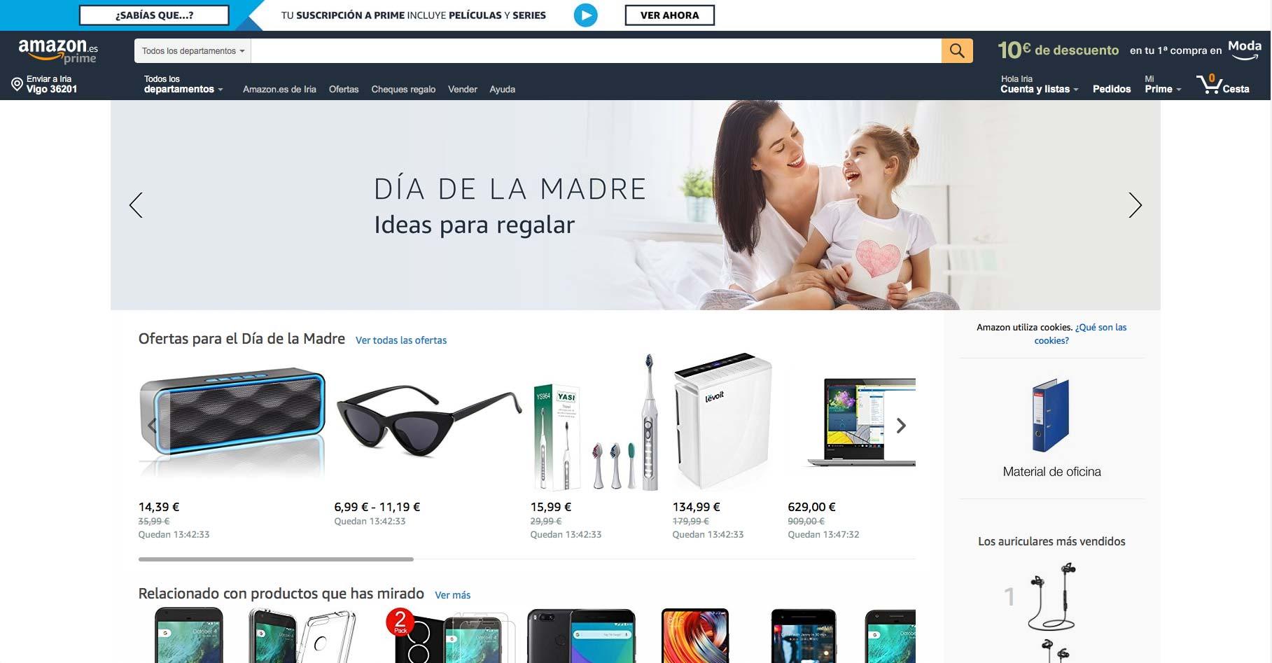 marketplace-amazon