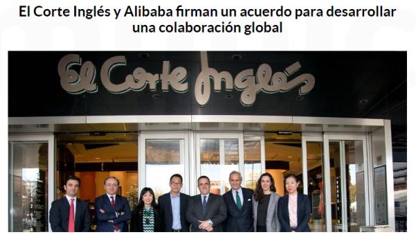 Pop-up store: la batalla del Retail: el Corte Inglés y Alibaba