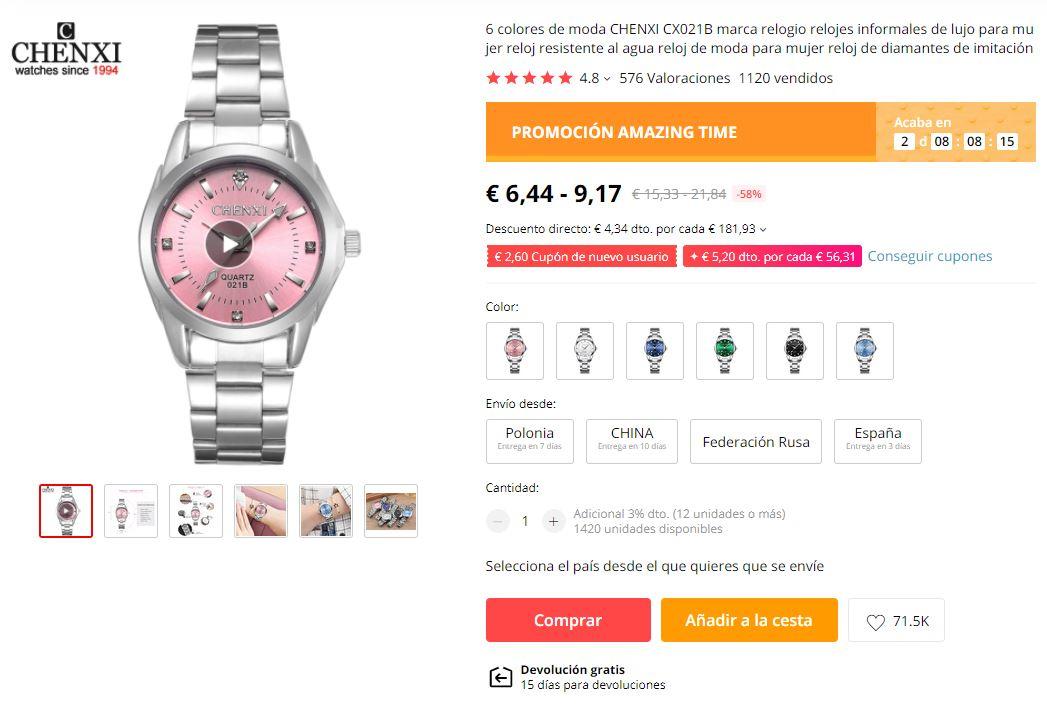 Ejemplo de imágenes de producto en Aliexpress